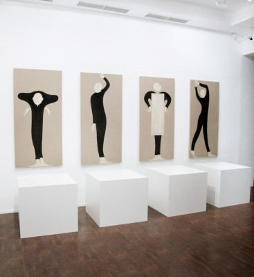 Bow, Liz Magic Laser and Sanya Kantarovsky, 2012, performance, ink and bleach on linen, pedestals and single-channel video, installation view, Moscow Museum of Modern Art, Moscow, Russia.