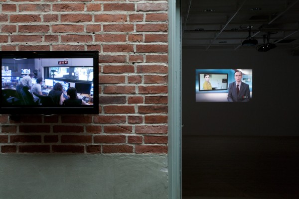 In Camera, Liz Magic Laser, 2012, five-channel video, 121 minutes, installation view, Malmö Konsthall, Sweden.